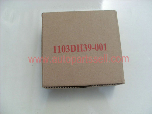 Dongfeng truck parts fuel tank cover 1103DH39-001