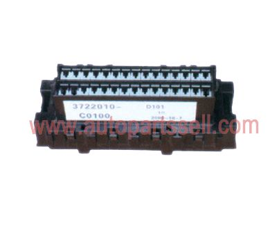 Dongfeng truck parts fuse block 3722010-C0100
