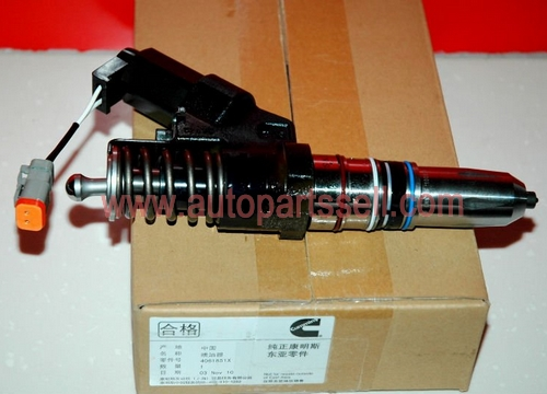 Cummins M11 Injector 4061851