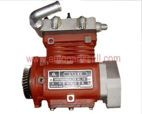 Cummins 6l air compressor 4930041
