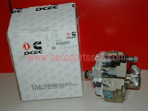 Cummins QSB Fuel Injection Pump 4988593