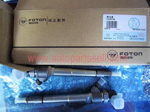 Cummins ISF2.8 Injector 5258744