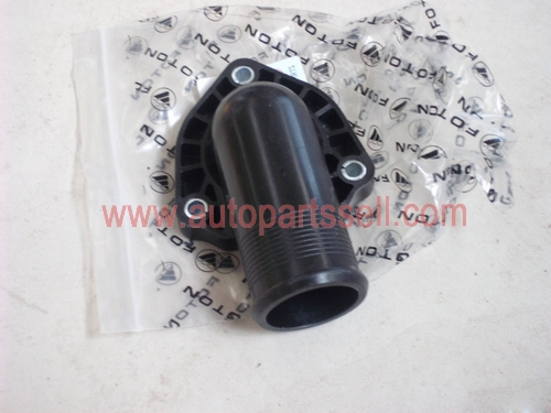 Foton Cummins ISF2.8 Water Outlet Connector 5263134