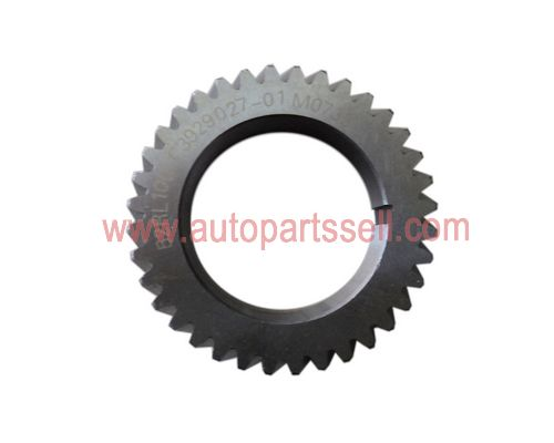 Cummins 6bt crankshaft gear C3929027