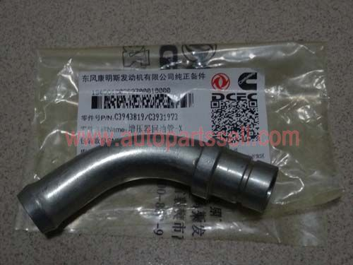 Cummins ISLe Turbo Oil Drain tube C3943819 C3931973