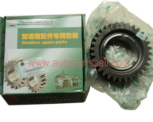 Datong 2nd gear assembly DC12J150T-115A