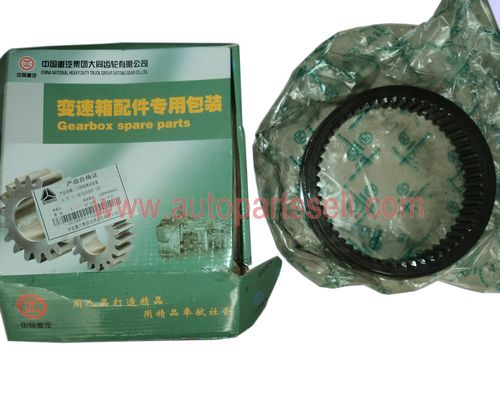 Datong plug-in type transmission toothed sleeve DC12J150T-119