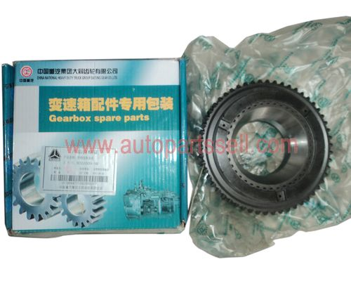Gearbox 4th gear assembly DC12J150TA-140