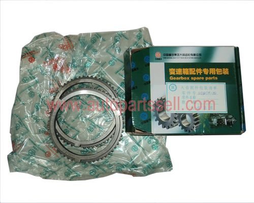 Gearbox 3th and 4th synchronizer ring DC12J150TA-182