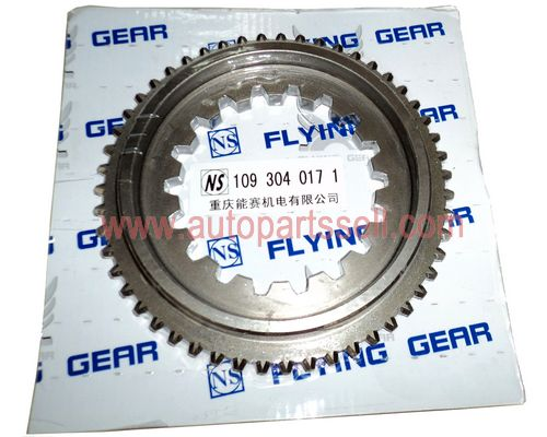 QJ806 six gear synchronizer cone ring Z109304017