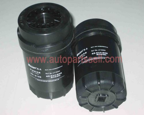 Cummins engine parts oil filter LF16352
